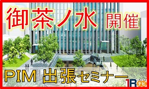 2016.05.25 御茶ノ水300