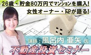 1RナビTOP窓枠 (風呂内先生)