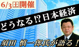1RナビTOP窓枠 (須田先生)